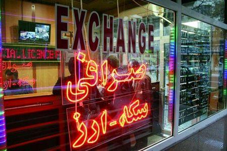 نخستین معامله بازار ثانویه ارز با دلار 7523تومانی انجام شد