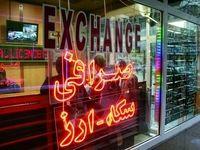 یکسانسازی نرخ ارز راه حل ریشهای برای کاهش التهاب بازار است/ بازار ارز به کدام سمت میرود؟