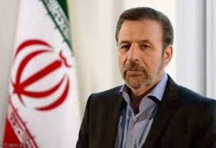 واعظی: سیاست قطعی دولت، ارتباط نزدیک با سپاه است