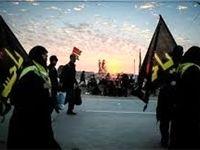 بیمه اجباری زائران اربعین لغو شد