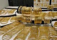 حجم بالای نگهداری طلا در خانههای اصفهانیها