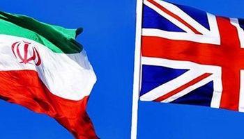 انگلیس با پرداخت غرامت به بانک ملت موافقت کرد