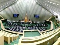 فراکسیون «مقابله با تحریم» در مجلس رسمیت یافت