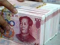 احتمال کاهش ذخایر اوراق قرضه آمریکا توسط چین