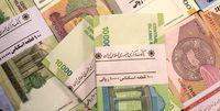 مالیات از سپردههای بانکی موجب افزایش تورم میشود؟