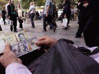 مظنه دلار و یورو در اولین روز هفته؟