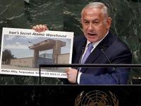 آژانس بینالمللی انرژی اتمی اطلاعات نتانیاهو را بیارزش خواند