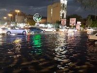 شهر در جدال با آب