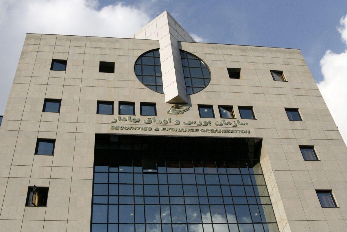 روابط عمومی سازمان بورس به انتشار یک شایعه پاسخ داد