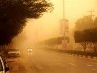 آوار توفان بر سر «سیستان»