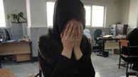 اغفال دختردانشجوی ۲۱ساله در نیمه شب