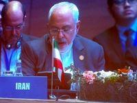 سخنرانی ظریف در اجلاس کشورهای جنبش عدم تعهد