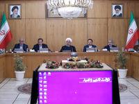 روحانی: صدور مجوز ایجاد شهرک صنعتی در شهرستان کرمان/ تغییرات سرمایه برخی از شرکت های آب منطقه ای تابعه شرکت مادرتخصصی مدیریت منابع آب ایران