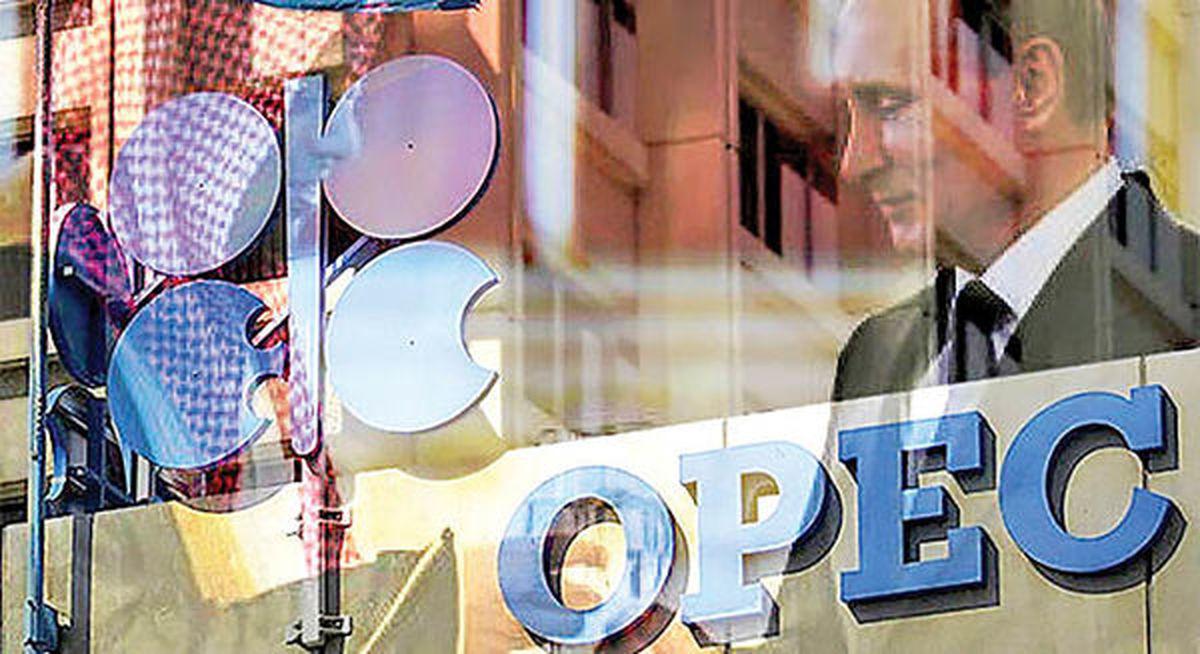 اوپک به دنبال حاشیه امن