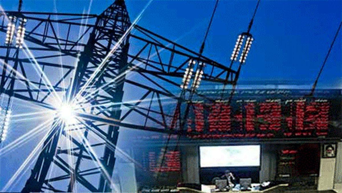 ۳درصد برق تولیدی در بورس انرژی عرضه می شود