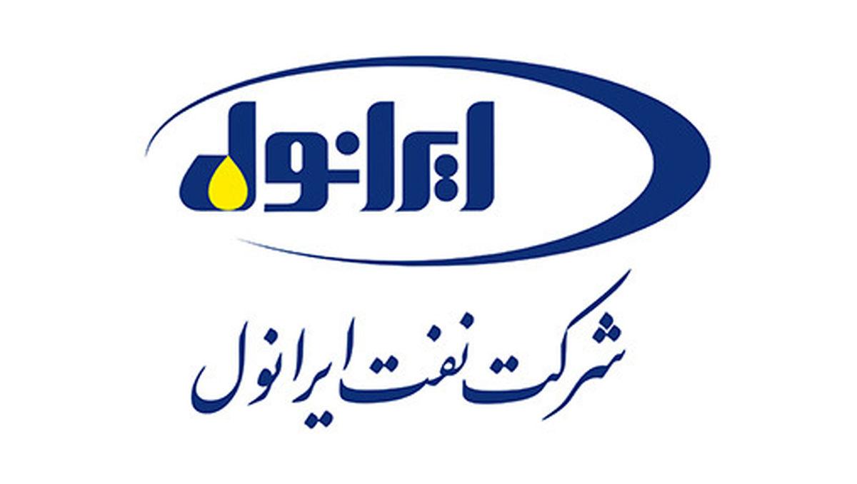 رشد ۷۰درصدی پرفروشترین محصول نفت ایرانول/ شرانل به درآمد ۵.۷هزار میلیارد ریالی رسید
