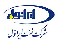 راهاندازی سیستم پایش لحظهای گازهای خروجی واحد عملیات ایرانول