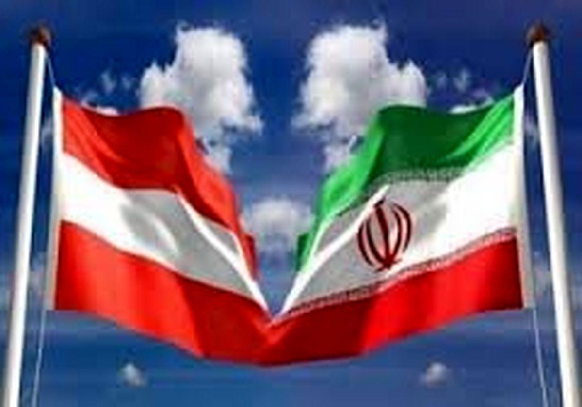 تمدید توافقنامه همکاری انرژی بین ایران و اتریش