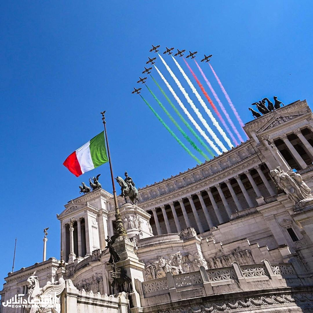 جشن آزادی ایتالیا