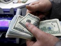 روند کاهشی نرخ رسمی یورو و پوند بانکی