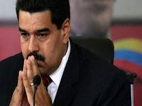 آمریکا تحریمهای جدید علیه ونزوئلا اعلام کرد