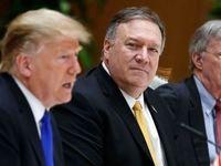 ترامپ روز چهارشنبه تحریمهای جدیدی علیه ایران اعمال میکند