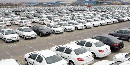 خودروهای پر ستاره کدامند؟