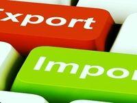 عراق واردات 17کالای ایرانی را ممنوع کرد