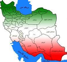 تغییر حدود تقسیماتی در نقشه ایران شایعهای کذب است
