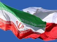 ایران صدور روادید توریستی برای لهستانیها را متوقف کرد