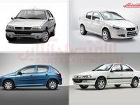 پیش ثبت نام ایران خودرو چقدر پول میخواهد؟