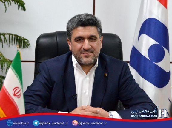 داراییهای بانک صادرات ایران ١٧٠٠ هزار میلیارد ریال شد