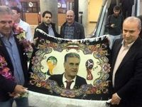 هدیه فدراسیون فوتبال به کیروش +عکس