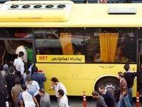 یک کشته بر اثر بازشدن ناگهانی درب اتوبوس