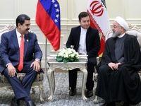 آمریکا در پیشبرد هیچ نقشهای در منطقه ما موفق نبود/ آماده گسترش روابط با ونزوئلا هستیم