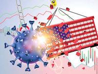 بیم و امید در اقتصاد آمریکا