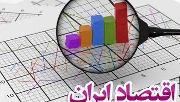 برندگان و بازندگان اقتصاد 97