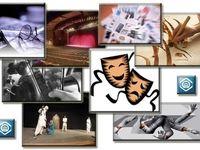 افزایش حق بیمه هنرمندان در اختیار تامین اجتماعی نیست