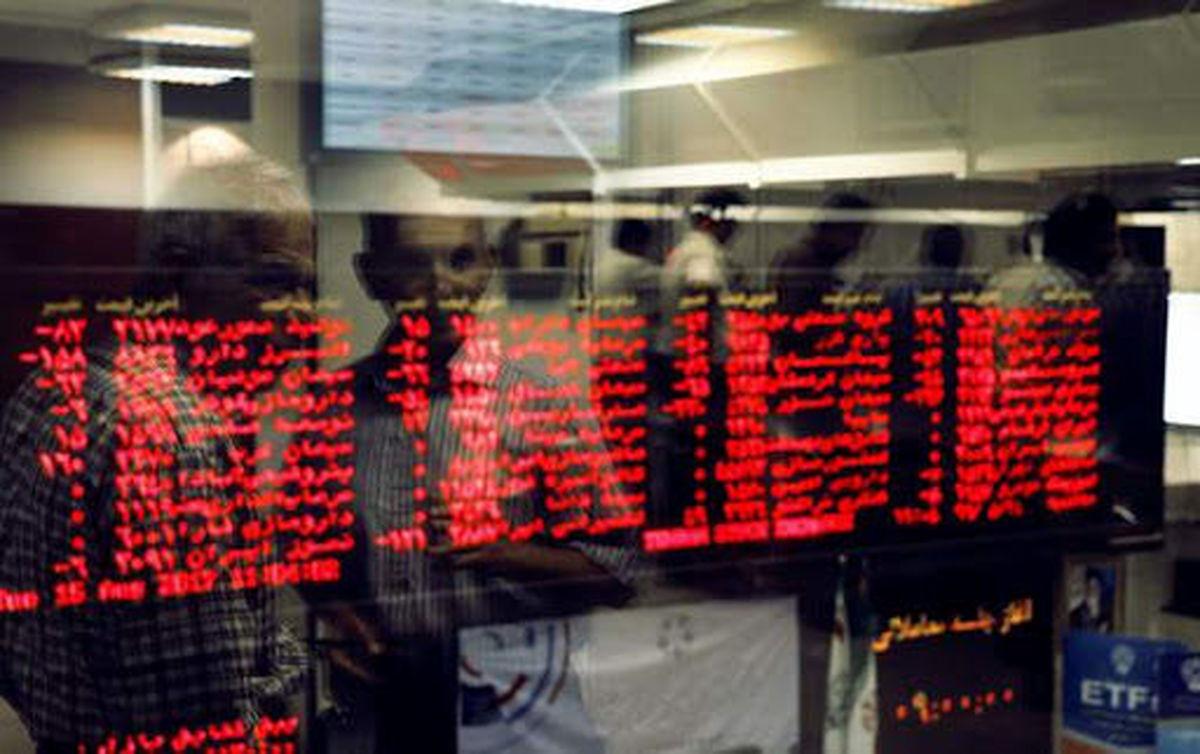 نماد ۱۳بانک و موسسه اعتباری در بازار سرمایه به رنگ سبز درآمد