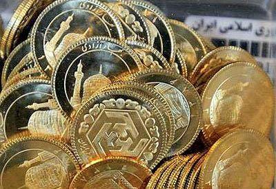 افزایش بهای سکه بهار آزادی