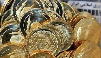 ۵۰ هزار تومان؛ حباب قیمت سکه