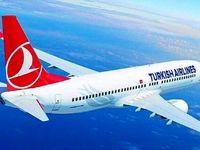 مرز هوایی ایران و ترکیه بسته شد