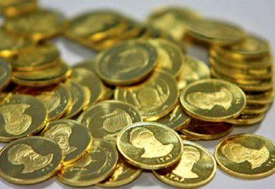 افت ۱۷۵هزار تومانی قیمت سکه