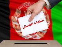 حضور مردم افغانستان پای صندوق های رای +فیلم