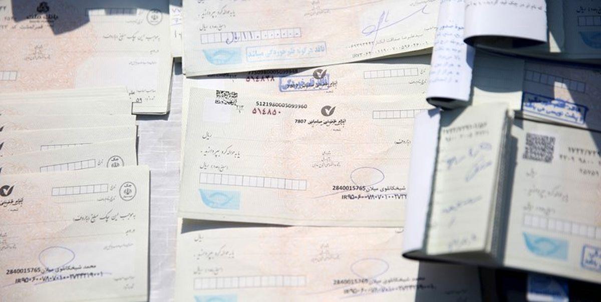 اعمال ۵محرومیت برای صادر کننده چک برگشتی