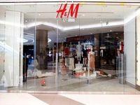 تعطیلی یک فروشگاه لباس در پی حمله سیاهپوستان به برند معروف