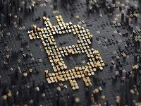 آیا سرمایهگذاری در «بیت کوین» معقول است؟