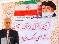بهرهبرداری از مدرسه شهدای بانک ملی ایران در رامسر