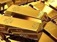 خروج سرمایهها از بازار طلا
