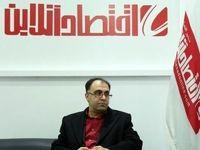 موشکافی معضلات بانکداری ایران/ راه نجات سیستم بانکی چیست؟